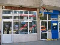 Магазин Трявна