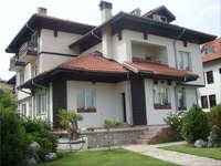 Двуетажна къща Банско