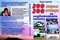 KORA_200_1st_page.jpg