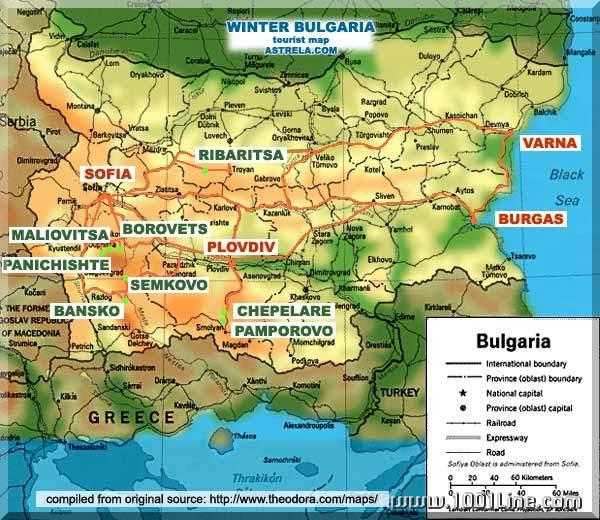 Карту На Паркур В Майнкрафт 1 5 2