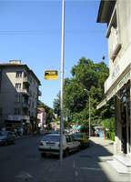 Офис Пловдив, Център