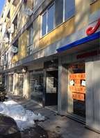Офис Пловдив Житен Пазар