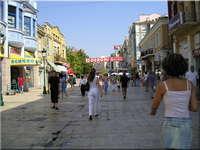 Етаж от къща Пловдив център