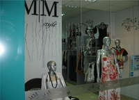 Shop Plovdiv Trakia