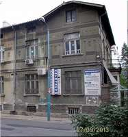 Триетажна къща Пловдив