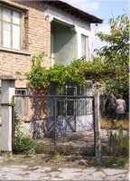 Къща Чешнигирово