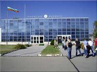 Plovdiv_Airport.jpg