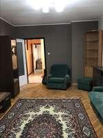 Тристаен апартамент София